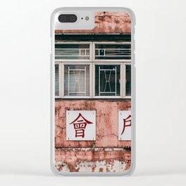 Aging Pink Facade, Hong Kong Clear iPhone Case