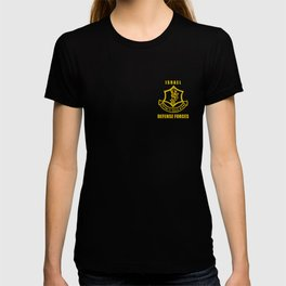 IDF  Israeli Army. Israel Defense Force Small Logo T-shirt
