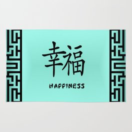 """Symbol """"Happiness"""" in Green Chinese Calligraphy Rug"""