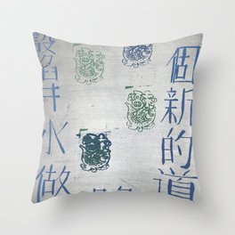 When Trapped Water Makes a New Path Throw Pillow