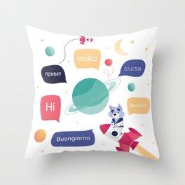 COSMODOG : Hello Throw Pillow