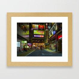 Tokyo Camera Store District at Night. Framed Art Print