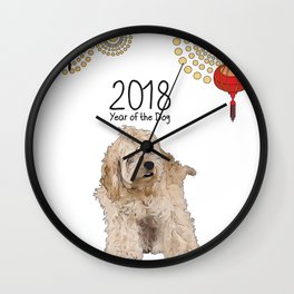 Year of the Dog - Shaggy Wall Clock