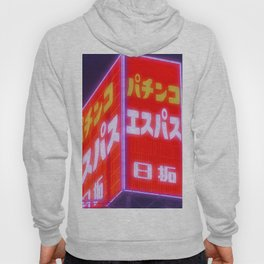 Neon signs, kanji / Ghost in the shell vibes Hoody