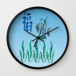 Tropical Fish of Happiness Wall Clock