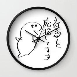 I'm supporting shachiku (Wage slavery). Wall Clock