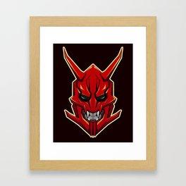 Momotaros Framed Art Print