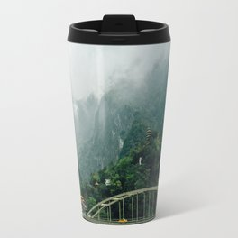 Tienhsiang  Travel Mug
