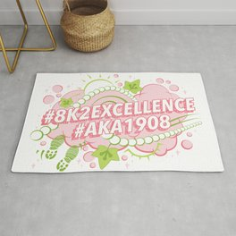 AKA 8K To Excellence Rug
