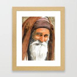 VEZHIDA Framed Art Print