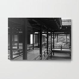 Ninna-ji Metal Print