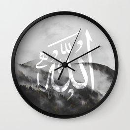 "Allah ""الله"" Landscape. Wall Clock"