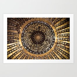aya sophia ceiling, istanbul, turkey Art Print