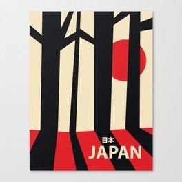 Japan vintage travel poster Canvas Print
