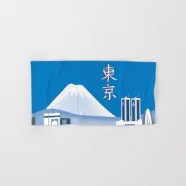 Tokyo, Japan in Kanji - Skyline Illustration by Loose Petals Hand & Bath Towel