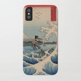 Suruga satta no kaijō Korra iPhone Case