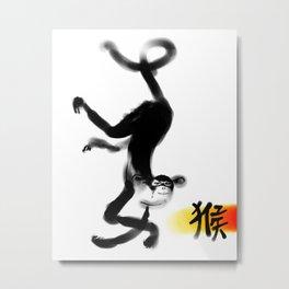 Chinese Ink Monkey Metal Print