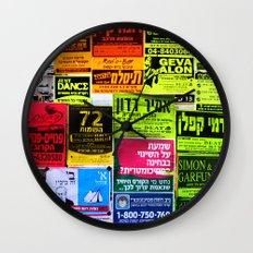 Urban Talk Wall Clock
