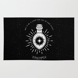 Eärendil's Light Rug