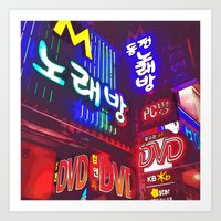 korea Art Prints featuring Neon Korea by Josette LeBlanc