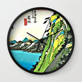 Hakone Wall Clock