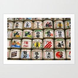 Sake barrels Art Print