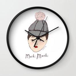 Moshi Moshi - White and Pink Wall Clock