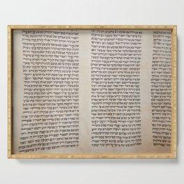 Religious torah book ancient classics Serving Tray