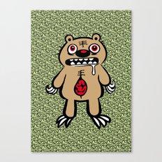 ZOMBEAR Canvas Print