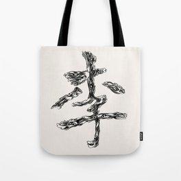Li Tote Bag