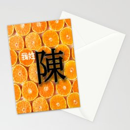 MY SURNAME IS.. Stationery Cards