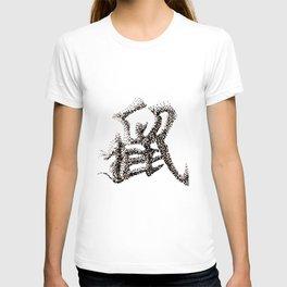 The Zodiac 12 - Rat T-shirt