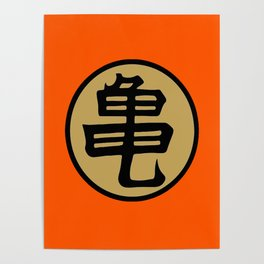 Kame kanji Poster