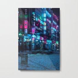 Neon Noir Vibes in Seoul Cyberpunk Aesthetic Metal Print