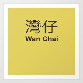Wan Chai Hong Kong Art Print