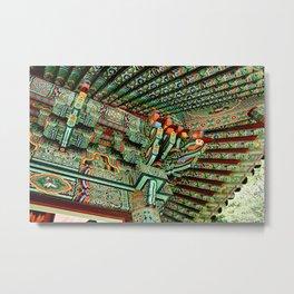 Bongeunsa Temple Metal Print
