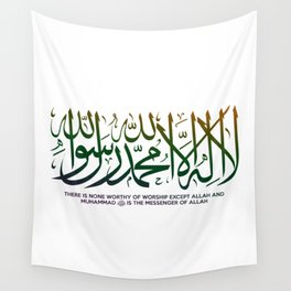 Islamic Shahada (The Testimony of Faith) Wall Tapestry