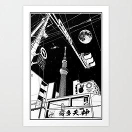 Night in Tokyo 2020 Art Print