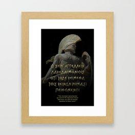 Sparta Leonidas - The Epitaph At Thermopylae Framed Art Print
