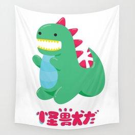Godzilla Wall Tapestry