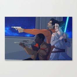 Star Destroyer Canvas Print