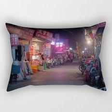 Beijing Huotong Rectangular Pillow