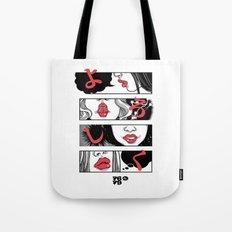 Yoroshiku (4649) Lips  Tote Bag
