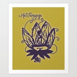 Delphine • Ha'Tarayoga • Art Print