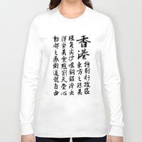 calligraphy Long Sleeve T-shirts featuring Chinese calligraphy by byeolsan