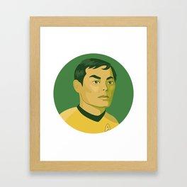Queer Portrait - George Takei Framed Art Print