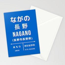 Vintage Japan Train Station Sign - Nagano City Blue Stationery Cards