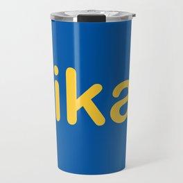 Fika Gul & Blå Travel Mug