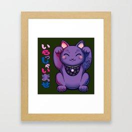 Maneki Neko Phie Framed Art Print