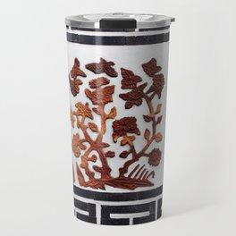 Korean brick wall Travel Mug